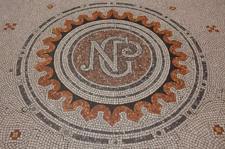 Detail of the National Portrait Gallery's main entrance mosaic