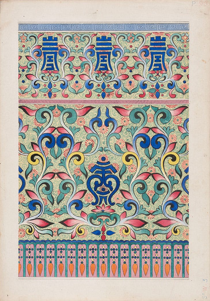Design based on a painted ceramic bottle, for Plate 96 in 'Examples of Chinese Ornament selected from objects in the South Kensington museum and other collections' (1867) (c. 1866), Owen Jones