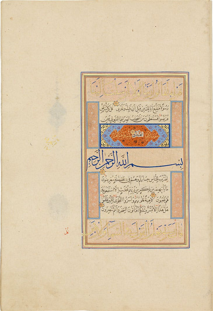 Page from the Ruzbihan Qur'an, with the final words of sura 20 written in the space for the heading for sura 21. Chester Beatty Library, Dublin