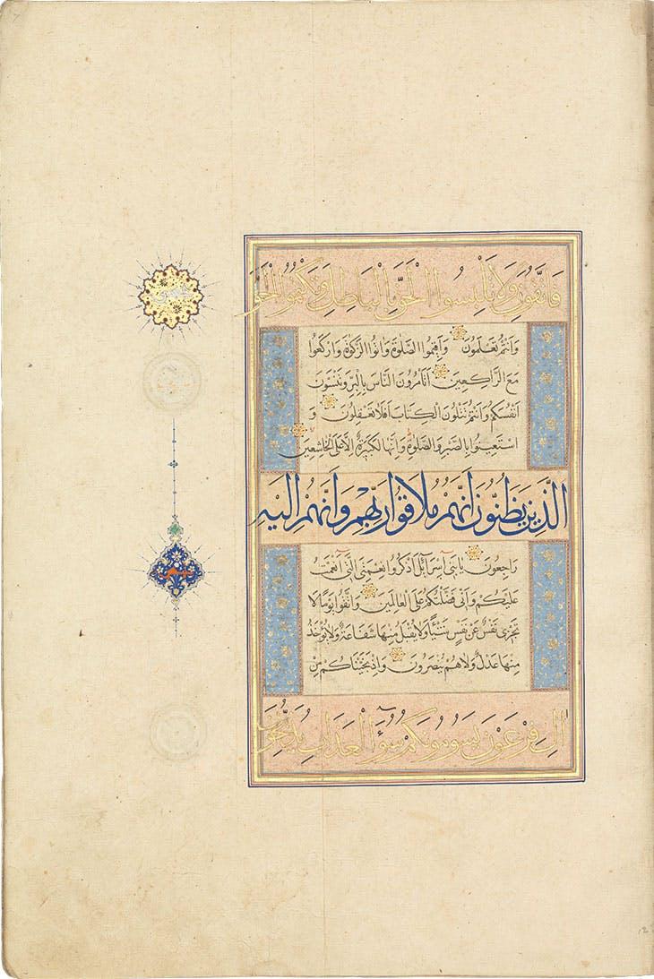 Page from the Ruzbihan Qur'an, mid 16th century, Iran, Ruzbihan Muhammad al-Tab'i al-Shirazi. Chester Beatty Library, Dublin