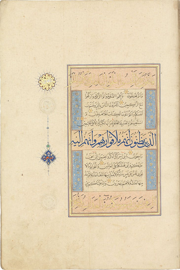 Page from the Ruzbihan Qur'an, mid 16th century, Iran, Ruzbihan Muhammad al-Tab'i al-Shirazi. Chester Beatty Library, Dublin