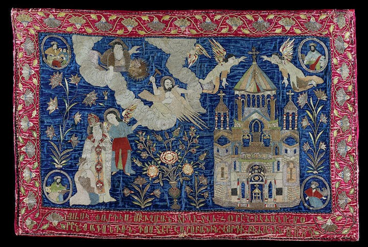 Altar Frontal, 1741, made in Isfahan. Metropolitan Museum of Art, New York