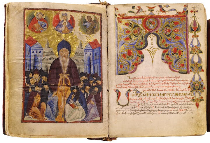 Commentary on the Psalms, 1449, Grigor Tatevatsi, made in Caffa, Crimea. Metropolitan Museum of Art, New York