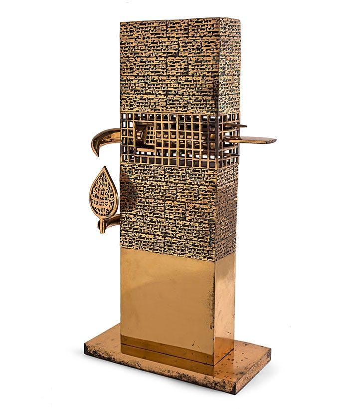Poet and the Bird (2006), Parviz Tanavoli. Estimate £50,000–£100,000.