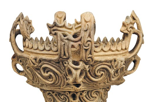 Vessel with flame-like ornamentation, Middle Jomon period (3,000–2,000 BC), from Sasayama site, Tokamachi-shi. Tokamachi City Museum, Niigata