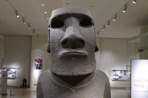 Hao Hakananai'a at the British Museum