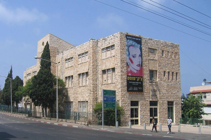Haifa Museum of Art, Israel