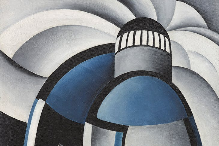 Variation on a Lighthouse Theme II (detail; c. 1931–32), Ida Ten Eyck O'Keeffe