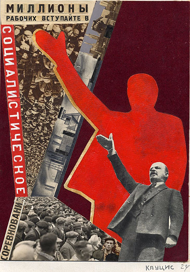 Millions of workers! Join the socialist competition! (c. 1927), Gustav Klucis.