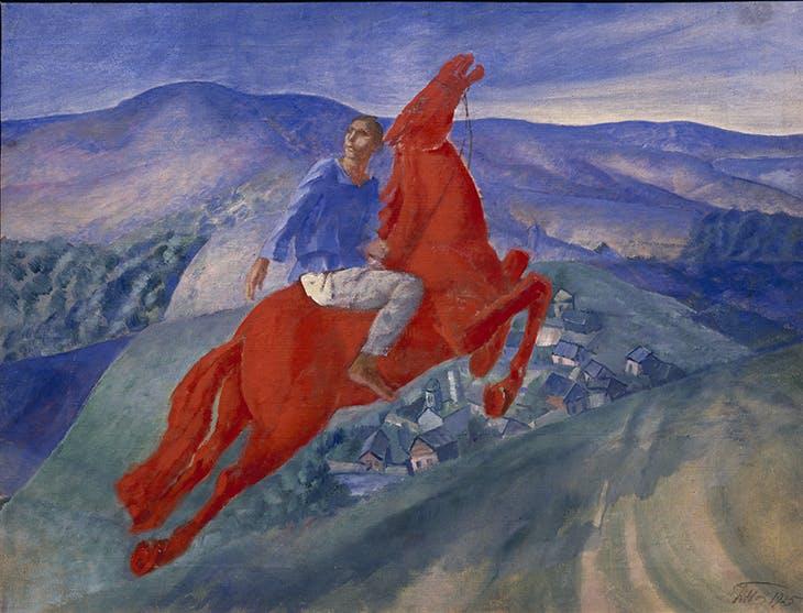 Fantasy (1925), Kouzma Petrov-Vodkine.