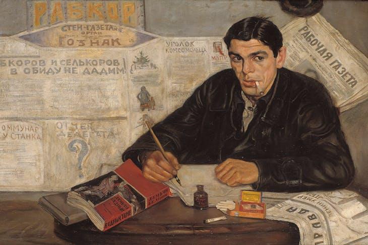 Correspondant ouvrier (1925), Viktor Perelman.