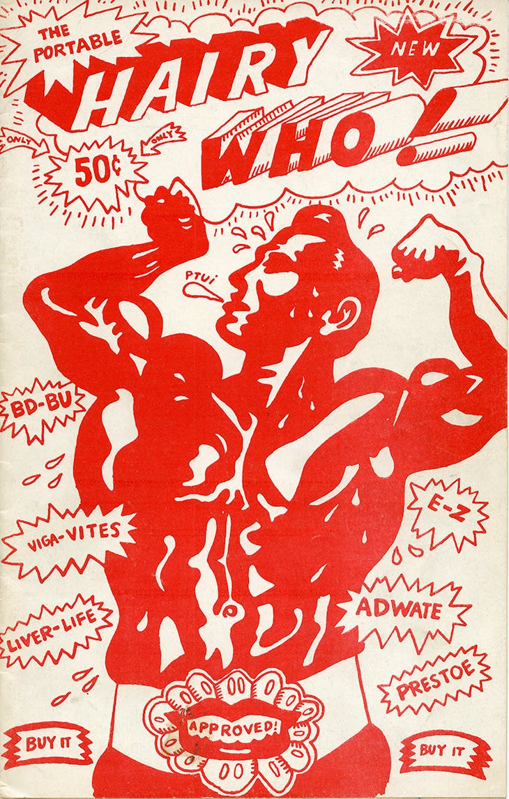 Front cover for 'The Portable Hairy Who!' (1966), Art Green.