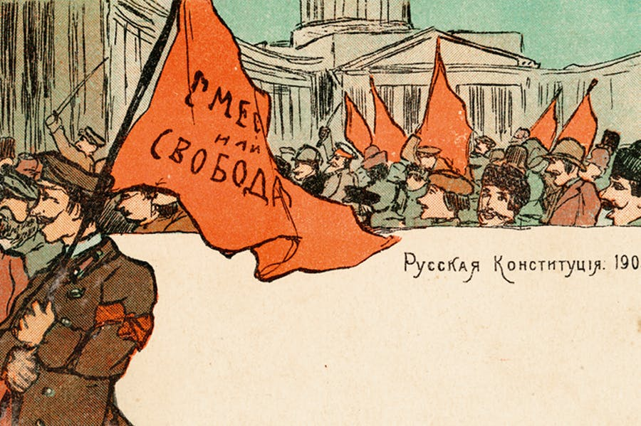 The Russian Constitution. 1905 (late 1905), unknown artist, no publication details. The words on the flag read 'Liberty or Death'. collection of Tobie Mathew