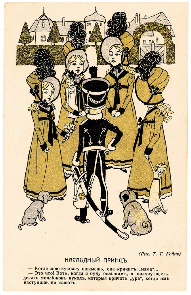The Crown Prince, (May 1906), Thomas Theodor Heine, published by Shipovnik and printed by Golike and Vilborg, Saint Petersburg, Collection of Tobie Mathew