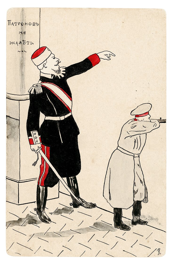Don't Spare the Bullets (caricature of Dmitrii Trepov; c. 1905), unknown artist