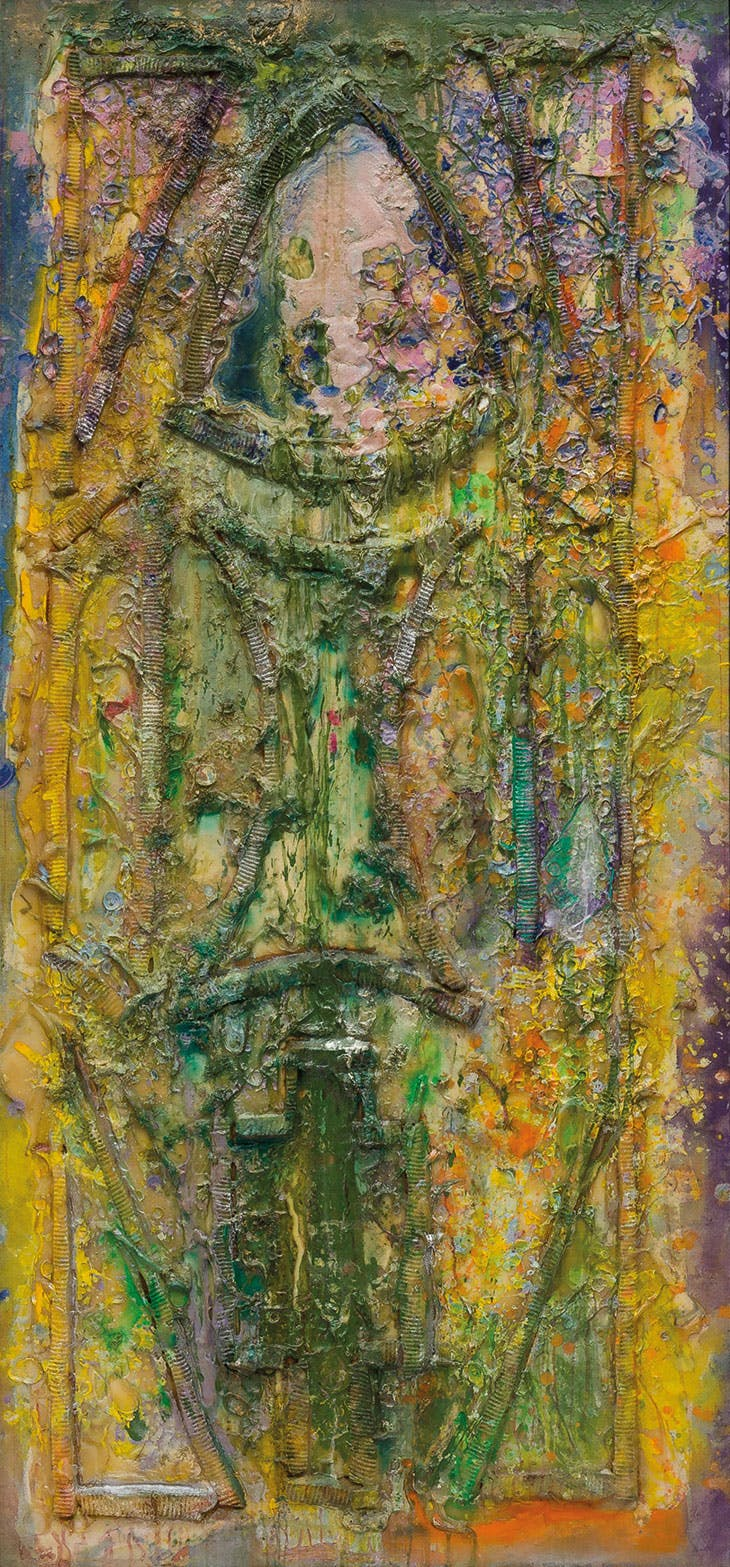 According to Waugh (1986), Frank Bowling. Hales Gallery (price on application)