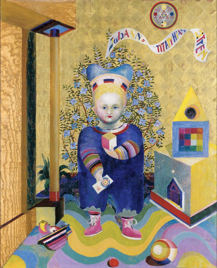 Child (1921/22), Johannes Itten.