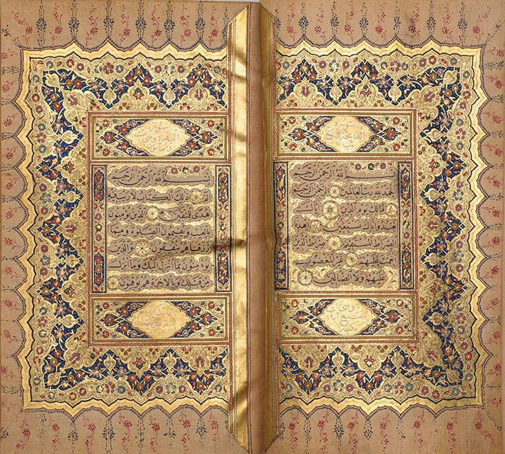 Pages from a single-volume Qur'an (1778), with calligraphy by Hafız Mahmud Celâleddin and illumination by Ibrahim Nazif
