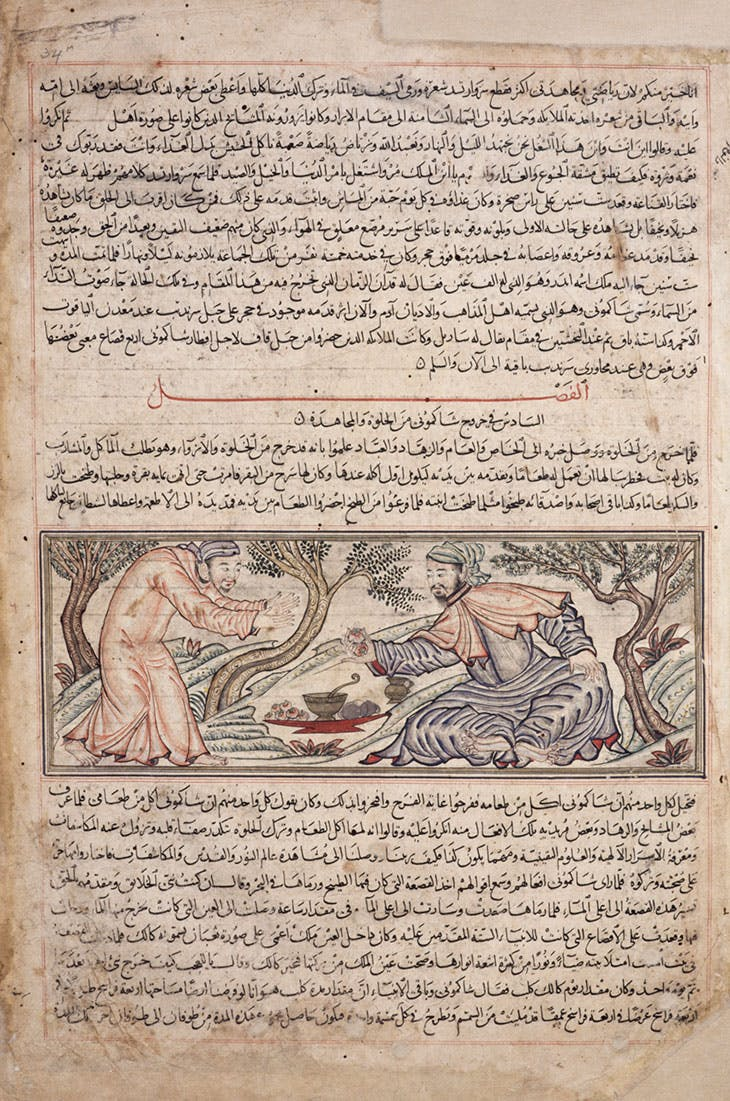 Page with illumination depicting Shakyamuni offering fruit to the devil (from the life of the Buddha) from the Jami' al-Tawarikh of Rashid al-Din (MS 727), copy from 1314–15.