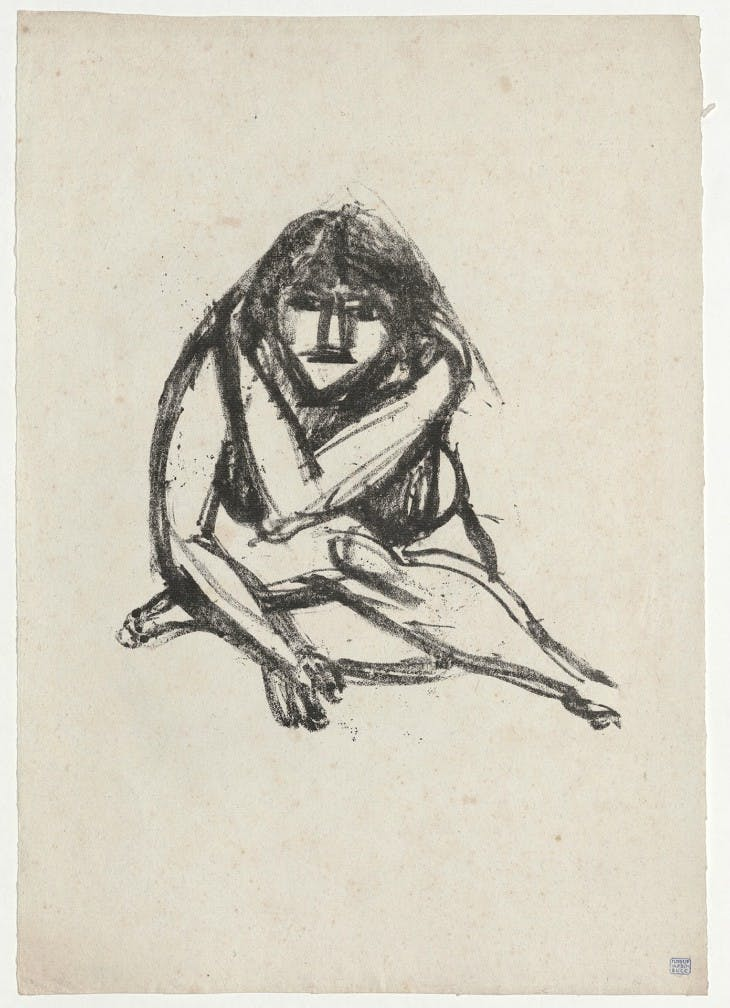 Untitled (Crouching female nude) (undated), Jussuf Abbo.