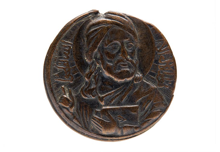 Medallion with portrait of the Prophet Muhammad (n.d.), south-west or central Asia.