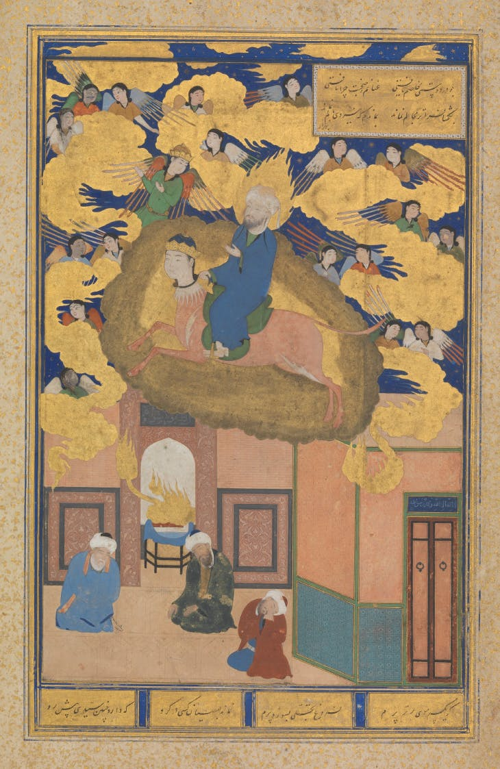 'The Miraj or The Night Flight of Muhammad on his Steed Buraq' (c. 1525–35), probably Bukhara, miniature from a 1514 copy of Bustan of Sadi.