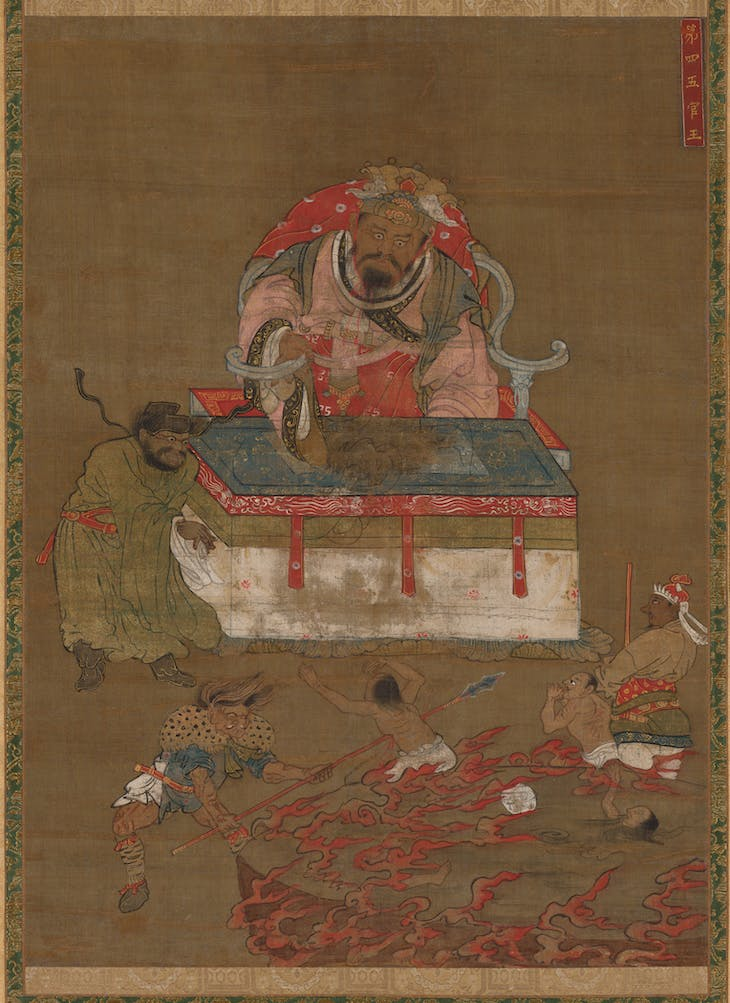 The Fourth King of Hell (late 1300s), Korea, Goryeo period.