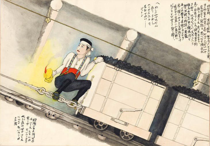 Transport Man: The Number One Dresser in the Pit in the Mid-Meiji Era (1856–1912) (n.d.), Sakubei Yamamoto.