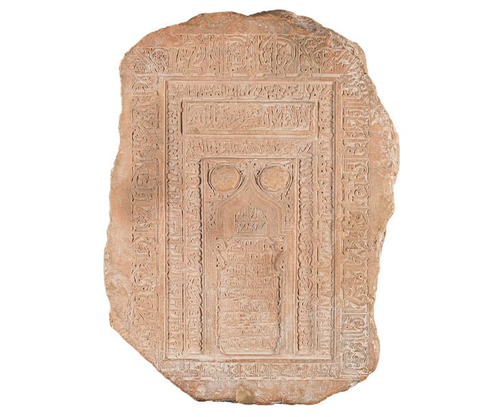 Tombstone of Shihab ad-Din (1143), Iran, Yazd. Seattle Asian Art Museum