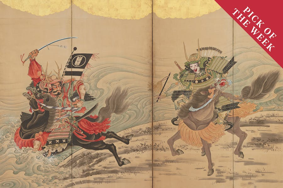 Race at Uji River (detail; c. 1764), Soga Shōhaku.