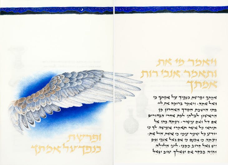 "The Wing of God in ""The Joanna S. Rose Illuminated Book of Ruth"" (2015-17)."