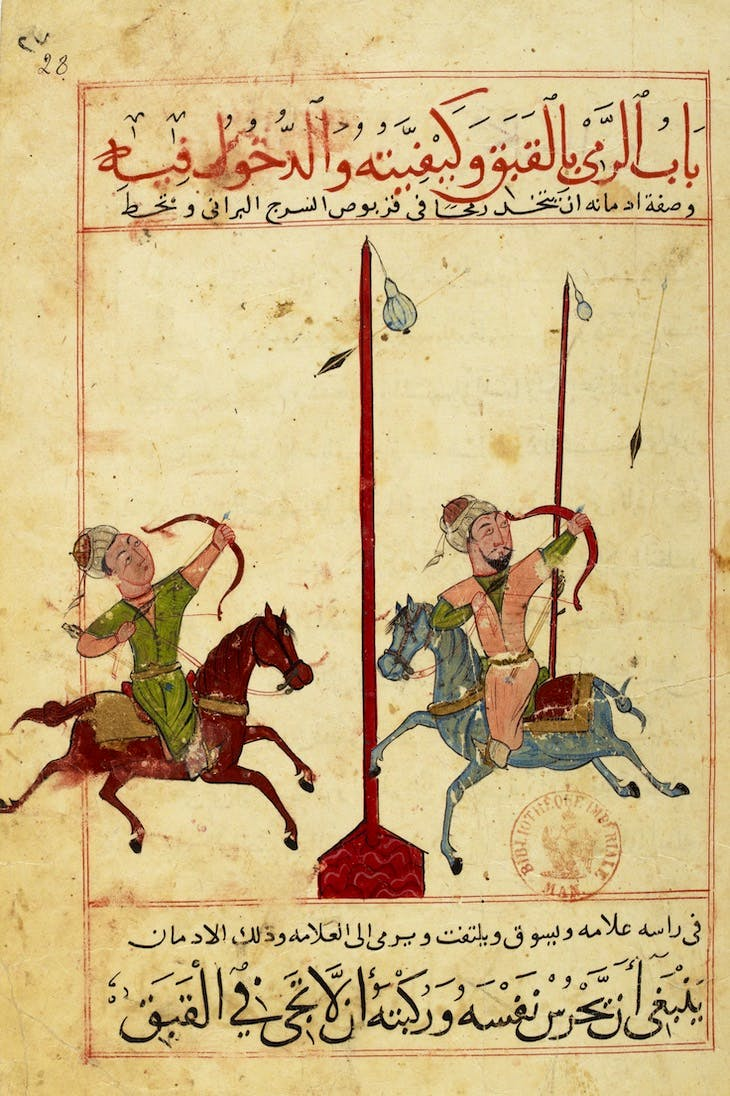 Kitāb al-makhzūn jāmiʿal-funūn (Treasury of the Various Arts) (1470), Egypt.