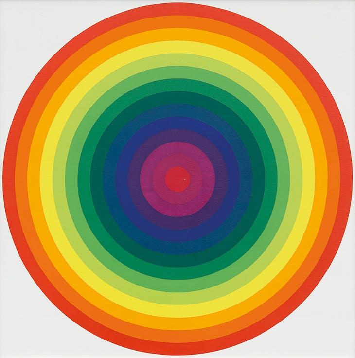 Série 14 E n °12 (1972), Julio Le Parc.