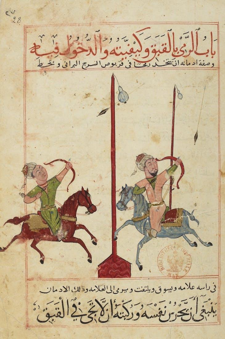 Page from Kitab al-makhzun jami al-funun ('Treasury of the Various Arts'; 1470), Egypt. Bibliothèque nationale de France, Paris. Photo: © Bibliothèque nationale de France