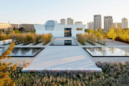 The Aga Khan Museum in Toronto.