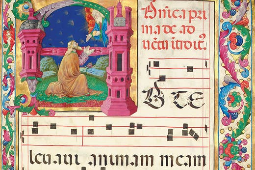 Leaf from a set of eight choir books (detail; 1470s–80s), San Sisto, Piacenza. Christie's London, £657,250 (for the set)