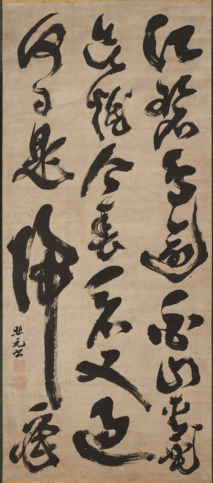 Du Fu's 'Over the Blue River' (mid 17th–early 18th century), Sasaki Shōgen