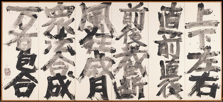 Words Concerned with Existence (1984), Suda Kokuta