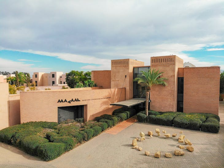 The Museum of African Contemporary Art Al Maaden, Marrakech.