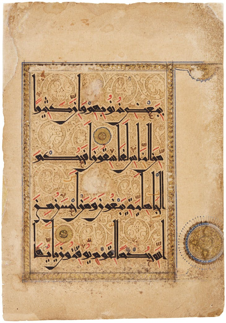 Illuminated Qur'an leaf with eastern Kufic script (c. 1075–1125), Persia or Central Asia. Sotheby's, London (estimate £200,000–£300,000)