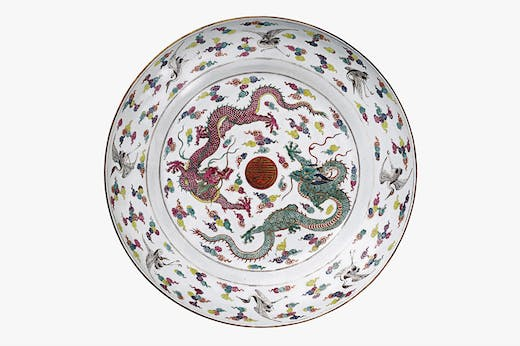 'Dragon' dish, Yongzheng period (1723–35), China.