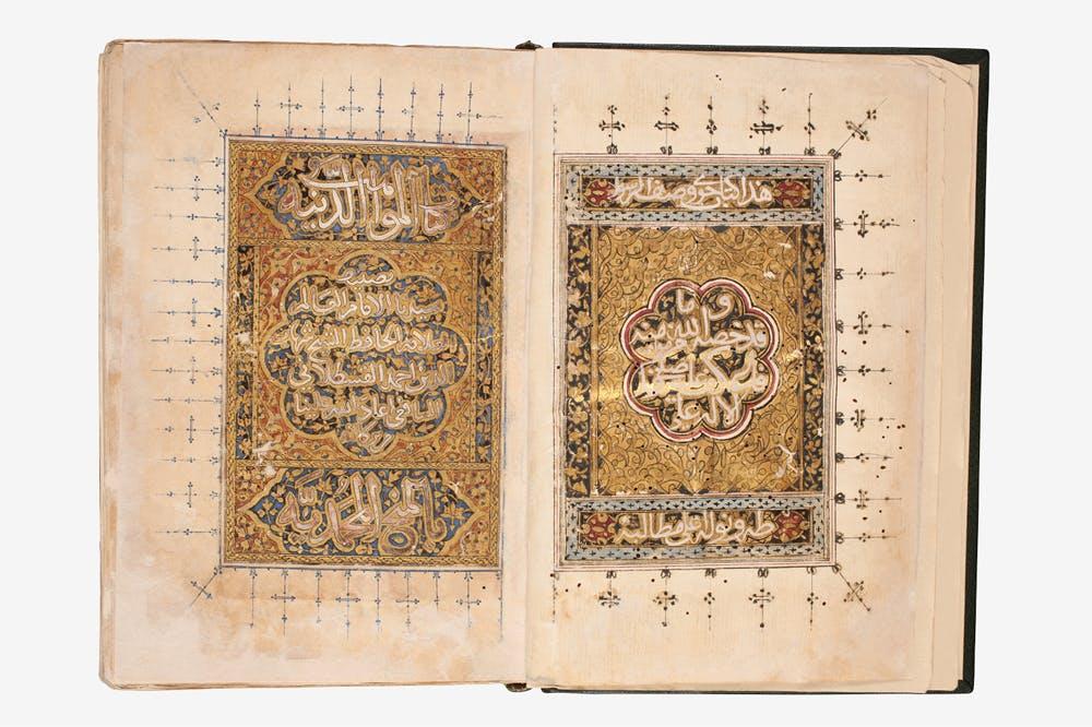 Pages (scribe Ali ibn Ali al-Bahnasi) from a biography of the Prophet Muhammad (1511), by Ahmad ibn Muhammad al-Qastallani.