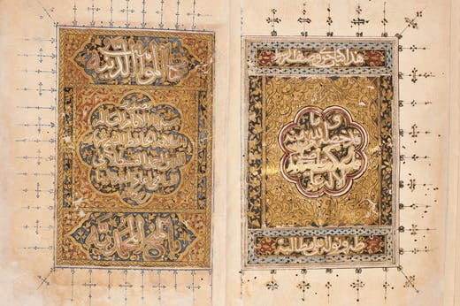 Pages (scribe Ali ibn Ali al-Bahnasi) from a biography of the