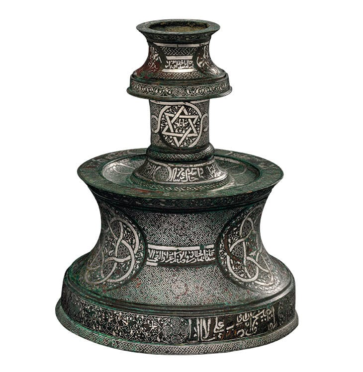 Candlestick (mid 14th century), West Iran or Fars. Christie's, London (£300,000–£500,000)