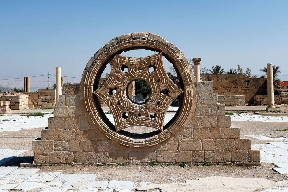 The reconstructed 'rose window' at the archaeological site of Khirbat al-Mafjar (Hisham's Palace), near Jericho (photo: 2017). Photo: Thomas Coex/AFP via Getty Images