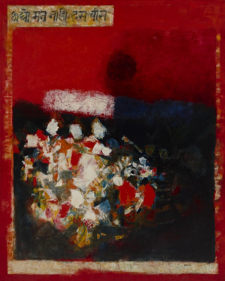 Udho, Heart is Not Ten or Twenty (1964), S.H. Raza.