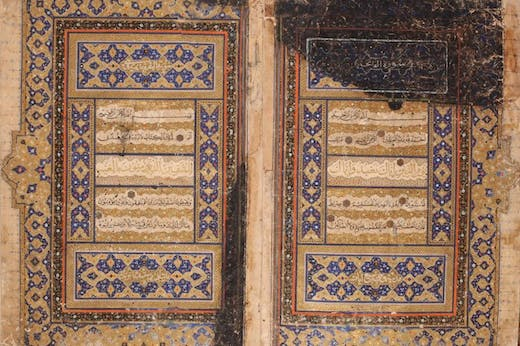 Page from a 16th-century Koran. Khalidi Library, Jerusalem