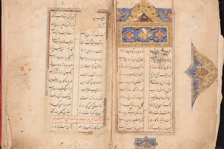 Persian manuscript entitled Yaz and Baz, (Lover and Adored).