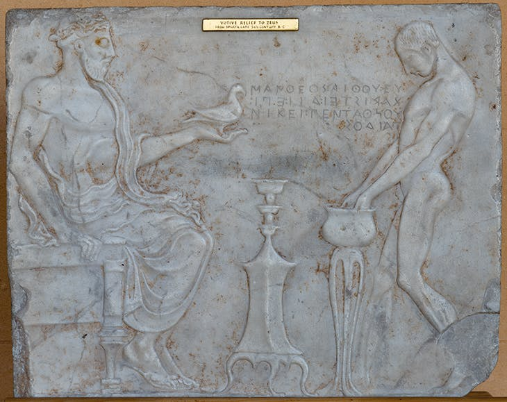 Relief of Mantheos son of Aithos, who 'gives thanks to Zeus for his victory in the boy's pentathlon' (c. first century BC/first century AD), Roman imitation of archaic Greek sculpture, with Greek inscription added in the early 18th century. Wilton House, Wiltshire.