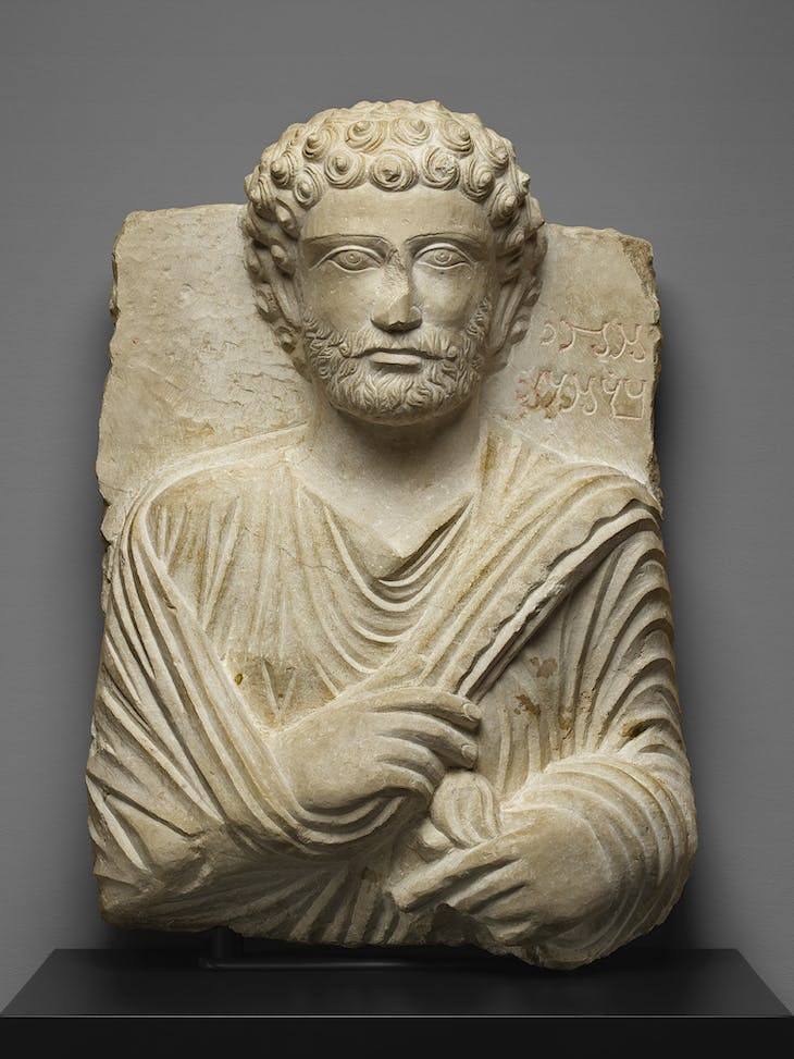 Funerary bust with inscription, 'Maqî son of M'anî' (c. 200–50), Palmyra.
